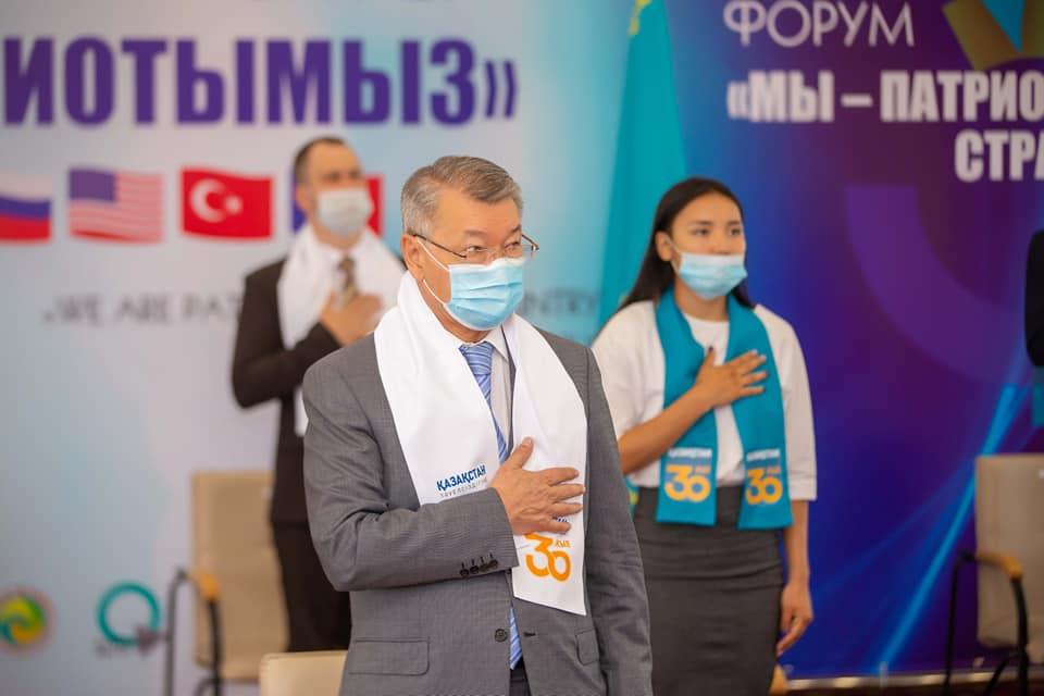 «Біз - ел патриотымыз» атты халықаралық форум жастарға арналды